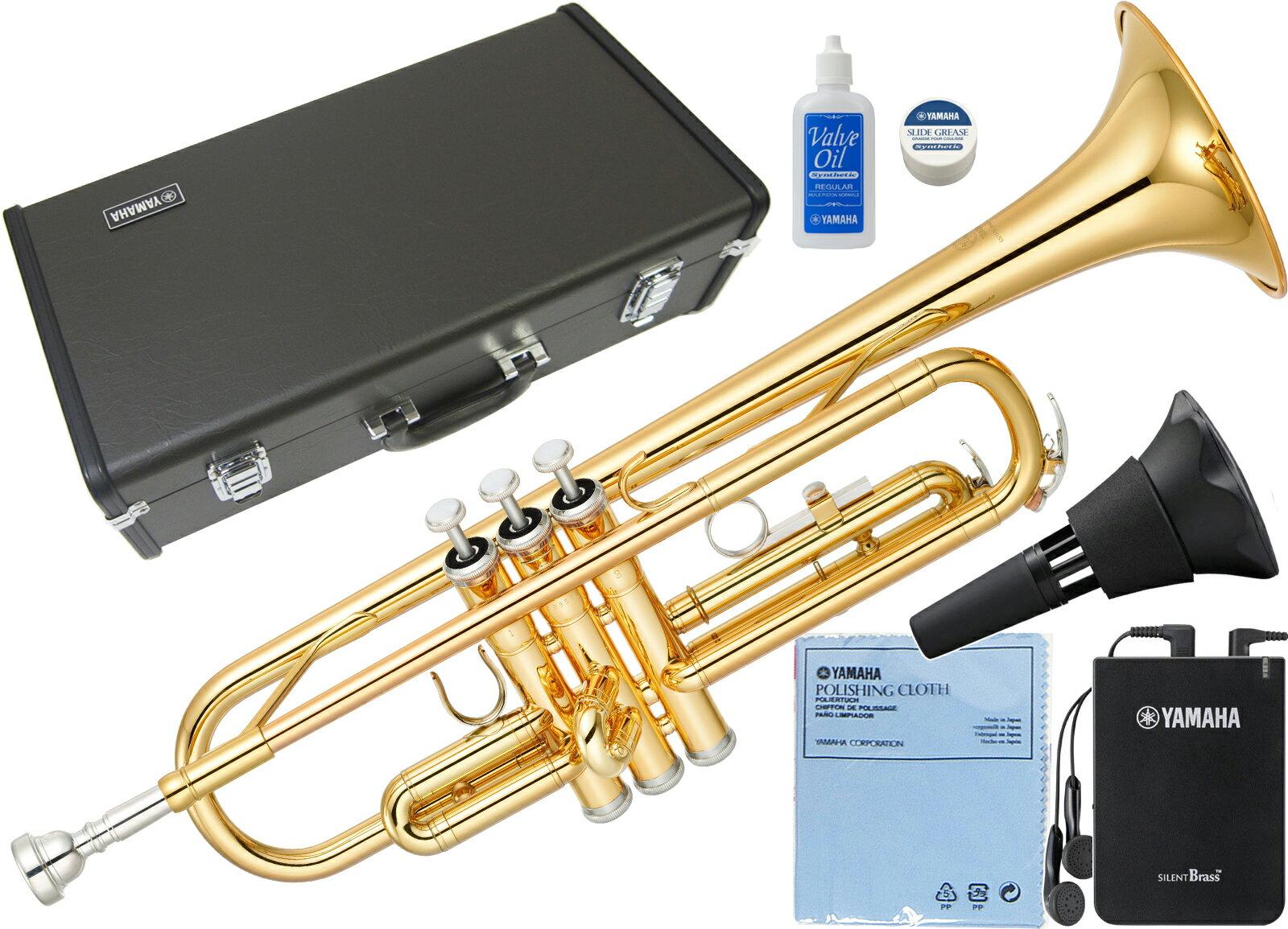 YAMAHA(ヤマハ)YTR-2330トランペットサイレントブラス新品正規品初心者管楽器管体ゴールド
