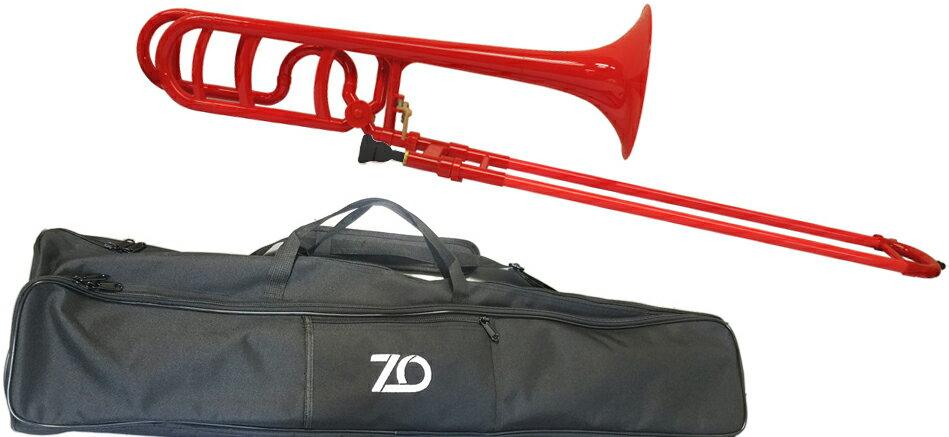 ZO(ゼットオー)トロンボーンTB-01レッド調整品新品プラスチック製B♭/Fテナーバストロンボーン
