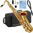 YAMAHA ( ヤマハ ) YTS-380 テナーサックス 新品 管楽器 tenor saxophone サックス 管体 ゴールドラッカー 管体 本体 テナーサクソフォ..
