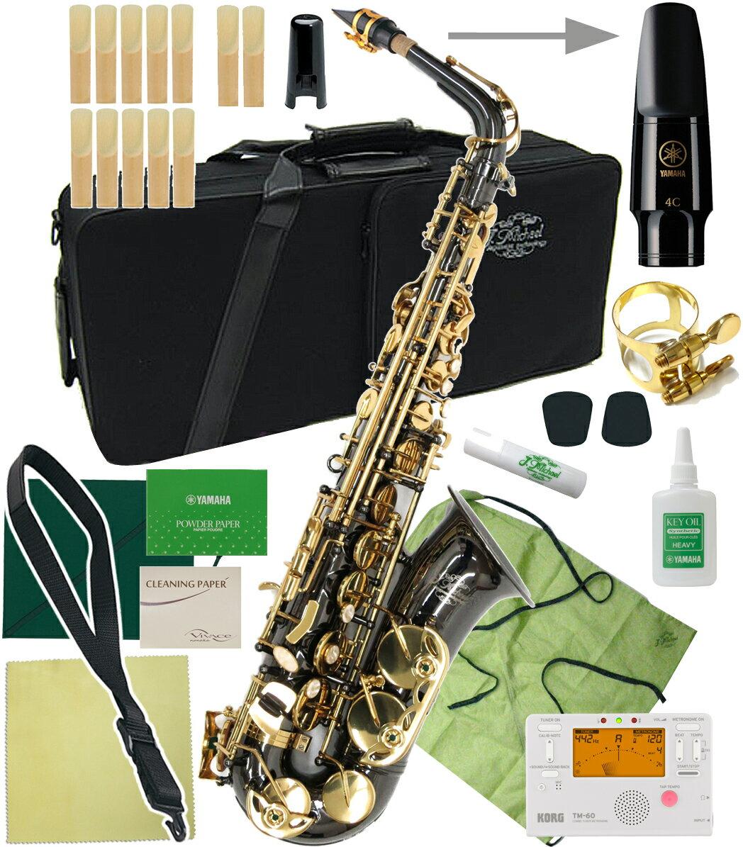 JMichael(Jマイケル)AL-900Bアルトサックス新品カラーブラック管楽器管体黒色初心者アル