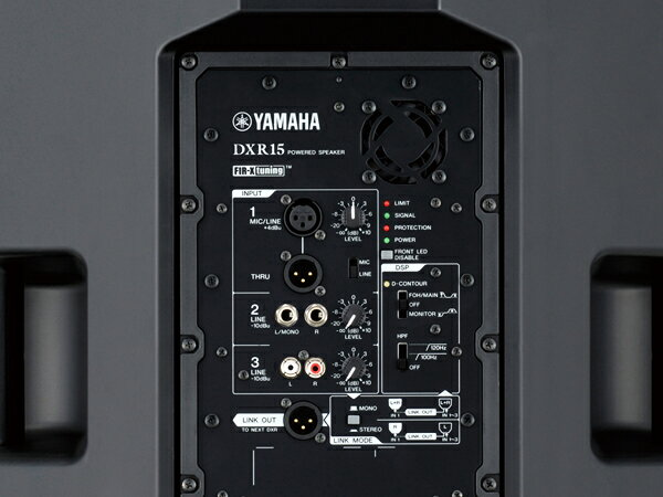 Yamaha dxr15 for Yamaha dxr series