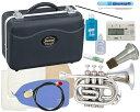 MAXTONE ( マックストーン ) TM-100N ポケットトランペット 新品 管楽器 ミニ トランペット シルバー pocket mini Trumpet セット D
