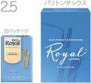 D'Addario Woodwinds ( ダダリオ ウッドウィンズ ) RLB1025 リコロイヤル バリトンサックス 2-1/2 リード 10枚 ロイヤル 1箱 LRICRYBS2.5 Baritone saxophone reeds 2.5 filed RICO Royal 2半