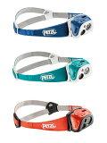 PETZL ペツル TIKKA R+ ティカR+ パフォーマンスシリーズヘッドライト ブルー コーラル ターコイズ 【】【あす楽対応】