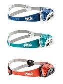 PETZL ペツル TIKKA R+ ティカR+ パフォーマンスシリーズヘッドライト ブルー コーラル ターコイズ 【送料無料】【あす楽対応】