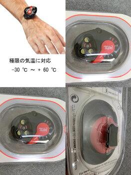 イーライトE02P3コンパクトで災害時に役立つ!巻き取りリールタイプ