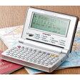 【送料無料】ウイングボーカル12ヶ国語翻訳機 MX-12