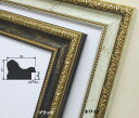 1644 ポスター額 A2 (594×420mm) アンティーク デッサン額縁 水彩額 受注生産品 ブラック/ホワイト