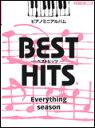 楽譜 ピアノ・ミニ・アルバム ベストヒッツ/「Everything」「season」(嵐) GTP01084723