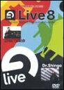 DVD ミュージック・マスターガイドDVD「Live8」(D...