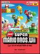 楽譜 *やさしく弾ける New スーパーマリオブラザーズ Wii GTP01085336/ピアノ・ソロ/初級/任天堂公認曲集 【10P18Jun16】