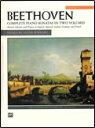 楽譜 ベートーヴェンピアノソナタ集Vol.1 25863/ピアノ・ソロ/輸入楽譜(T) 【10P03Dec16】