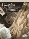 楽譜 結婚式のクラシック曲集(クラリネットとピアノ) F922-400/輸入楽譜(T)