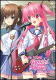 楽譜 Angel Beats!/Girls Dead Monster ベスト・スコア バンド・スコア 【10P11Apr15】