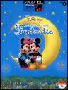 楽譜 7〜6級 エレクトーンSTAGEA・EL ディズニー・シリーズ VOL.4/ファンタスティック・ディズニー(グレード7〜6級) TEL01087201