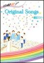 楽譜 山崎朋子/Original Songs(同声編) 22034 【10P05Nov16】