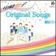 CD 山崎朋子/Original Songs(同声編)(CD) 【10P03Dec16】