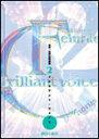 楽譜 女声・同声合唱曲集 2/ブリリアント・ヴォイス(改) 22033