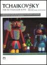 楽譜 P.I.チャイコフスキー/くるみ割り人形(中〜上級) 4858/1台4手ピアノ連弾/輸入楽譜(T) 【10P01Oct16】