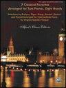 楽譜 2台8手のための7つの人気クラシック曲集 32433/2台ピアノ8手/輸入楽譜(T)