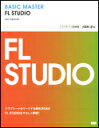 BASIC MASTER FL STUDIO