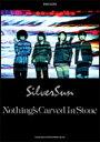 楽譜 Nothing's Carved In Stone/Silver Sun バンド・スコア