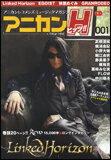 アニカンヒッツ Vol.1 CDジャーナル・ムック/アニカンレコメンズミュージックマガジン