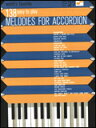 楽譜 アコーディオンのための易しいメロディー138 00510027/アコーディオン/ヴォーカル/輸入楽譜(T)