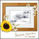 CD Secret Garden〜セピア色の肖像〜 SOO-005/オカリーナ:大沢聡