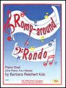 楽譜 B.ライヘルト/ロンプ・アラウンド・ロンド 00406017/1台4手ピアノ連弾/輸入楽譜(T)