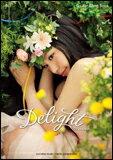楽譜 miwa/Delight ギター弾き語り 【10P11Apr15】