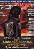 アニカンヒッツ Vol.2 CDジャーナル・ムック/アニカンレコメンズミュージックマガジン