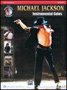楽譜 マイケル・ジャクソン/器楽ソロ(アルト・サックス)(CD付) 00119497/Instrumental Folio/アルト・サックス(メロディー譜)/輸入楽譜(T)