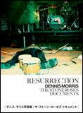 デニス・モリス写真集 ザ・ストーン・ローゼズ ドキュメント Resurrection Dennis Morris The Stones Roses Documents
