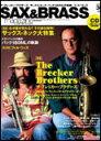 SAX&BRASS magazine volume.30(CD付) リットーミュージック・ムック