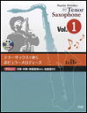楽譜 テナーサックスで吹く ポピュラー・メロディーズ in B♭ Vol.1(CD付)(やさしい洋楽・邦楽・映画音楽etc. 名曲選50)