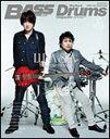 LUNA SEA 25th Anniversary Issue[J/真矢](ベース・マガジン/リズム&ドラム・マガジン特別編集/リットーミュージック・ムック)