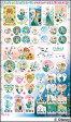 ディズニー アナと雪の女王 2/キラキラ☆レッスンシール(1セット10枚入り) 【10P18Jun16】