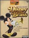 楽譜 5〜3級 エレクトーンSTAGEA ディズニー VOL.4/ディズニー・オン・ブラス
