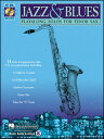 楽譜 ジャズ&ブルース(テナーサックス)(オーディオ・アクセス・コード付)(00841442/Instrumental Play-Along(メロディー譜)/輸入楽譜(T))