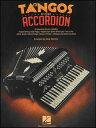 楽譜 アコーディオンのためタンゴ作品集(00122252/アコーディオン/輸入楽譜(T))