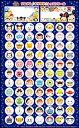 ディズニー ツムツム/キラキラ☆レッスンシール(ブルー)(1セット10枚入り)