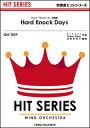 楽譜 QH 1539 Hard Knock Days/GENERATIONS from EXILE TRIBE(吹奏楽ヒット曲)