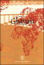 楽譜 シュミット/ガーナイア(NMF11261/マリンバ・ソロ(無伴奏)/輸入楽譜(T)) 【10P01Oct16】