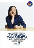 ���衡����ãϺ��40th Anniversary Score Book Vol.2(���ե�����롦�Х�ɥ�����) ��10P18Jun16��