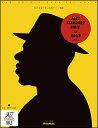 楽譜 ジャズ・スタンダード・バイブル for ADLIB(CD付)(50の名曲で学ぶ実践アドリブ構築)