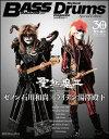 聖飢魔 II 30th Anniversary(ゼノン石川和尚/ライデン湯澤殿下)(Bass Magazine/Rhythm & Drums Magazine Special Edition)