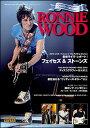 ロニー・ウッド〜世界一愛されたギタリスト(シンコー・ミュージック・ムック)