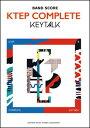 楽譜 KEYTALK/KTEP COMPLETE(バンド・スコア)
