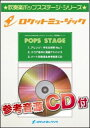 楽譜 POP 162 FLASH/Perfume(映画『ちは...